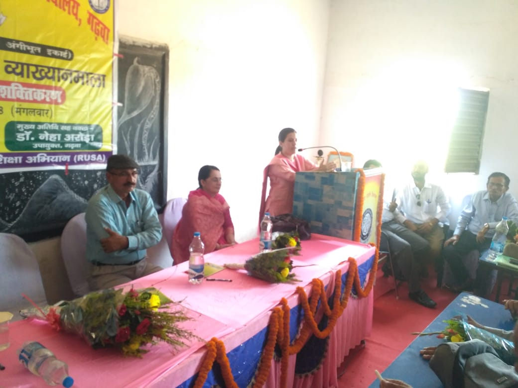 Garhwa SP delivered speech on women empowerment